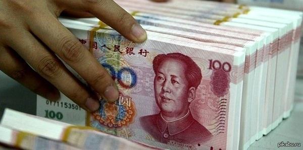 ВТБ провел первую международную операцию в юанях