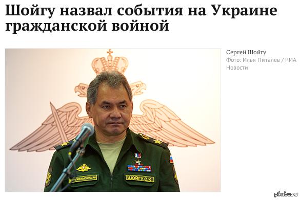 Вот так изменилась lenta.ru после смены редактора Если что - соль в картинке а не в тексте. (никакой политики :) )