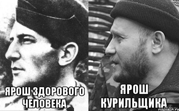 Слева Отакар Ярош, первый иностранец, которого наградили званием Героя Советского Союза. Погиб в боях под Харьковом в 1943 году.