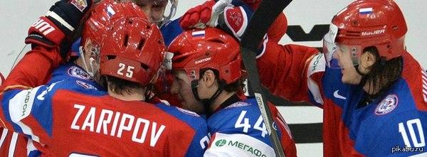 Россия чемпион мира по хоккею 2014!!!