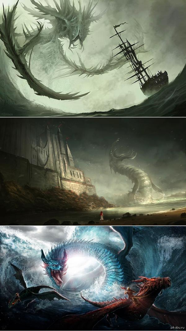 Посоветуйте пожалуйста книгу про интересные путешествия, громадных морских чудовищ и прекрасных дам. Только не СиНДбада -_- Харибды уже не цепляют :c