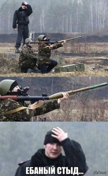 Национальная гвардия Украины.....