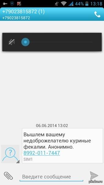 Криминал на Урале Спамеры порадовали