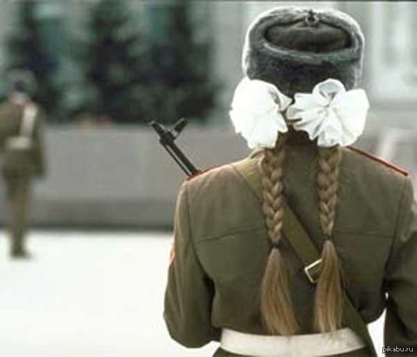 В армии женщин нет, есть бойцы с альтернативной анатомией.