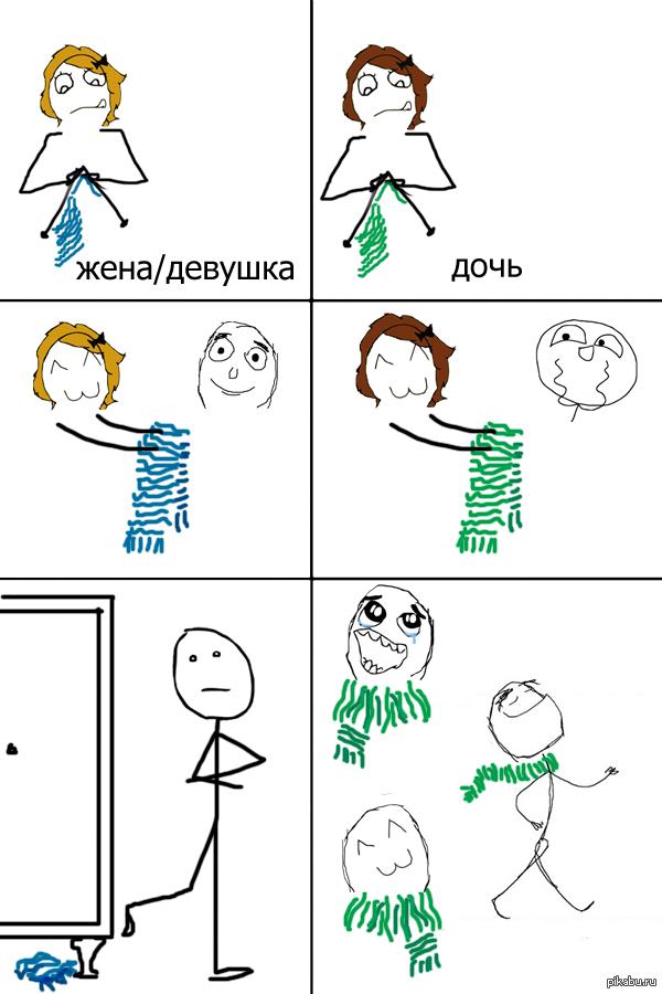 Комиксы троллфейс про хуй