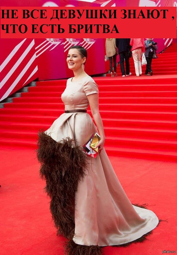 Излишняя волосатость или просто модное платье?