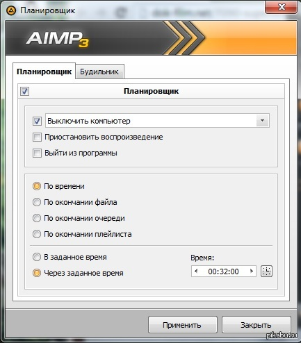 Единственная функция в аимпе Единственная функция которой пользуюсь в аимпе уже на протяжении 3 лет.