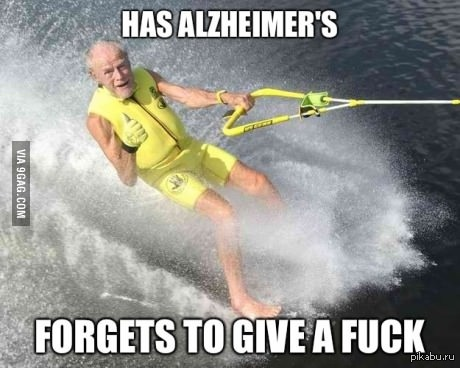 Дед страдает болезнью Альцгеймера но забыл об этом)
