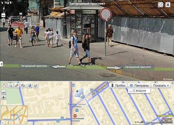 Яндекс.Карты Мой друг попал в объектив фотоаппарата Яндекса. Как обычно, он в своём репертуаре