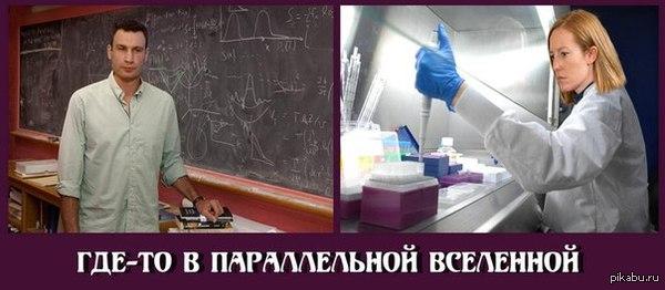 В параллельной вселенной где-то  грустит один Кличко и одна Псаки...