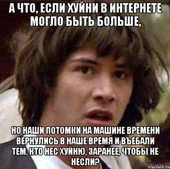 "А вдруг? навеяно постом <a href=""http://pikabu.ru/story/tolko_zadumaytes_2423046"">http://pikabu.ru/story/_2423046</a>"