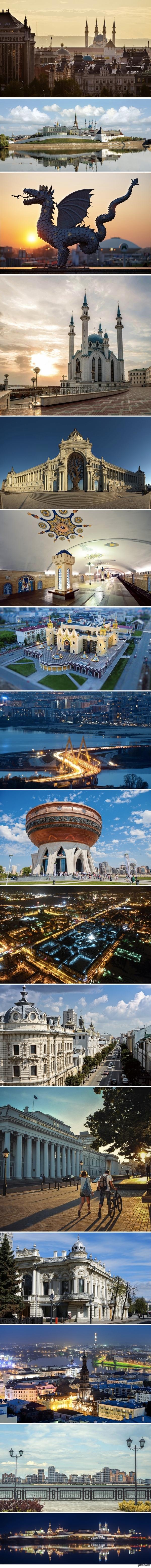 Казань Казань — это место, где мирно сосуществуют запад и восток, христианство и ислам, старая архитектура и новая. Это родина Шаляпина, Заболоцкого, Державина..