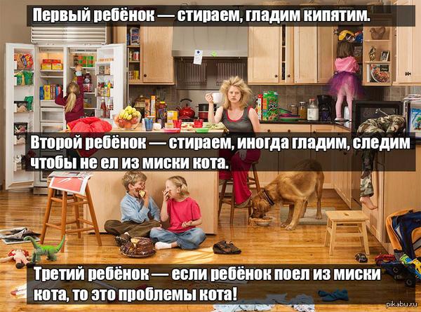 Тройня, это вам не это)) Счастливые обладатели троих детей ни раз подтверждали))