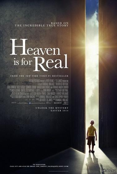 Порно, небеса или ад порно