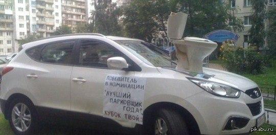 Парковщик года Чебоксарским автомобилистам напомнили о том, что нельзя парковаться на газонах и детских площадках (с просторов vk )