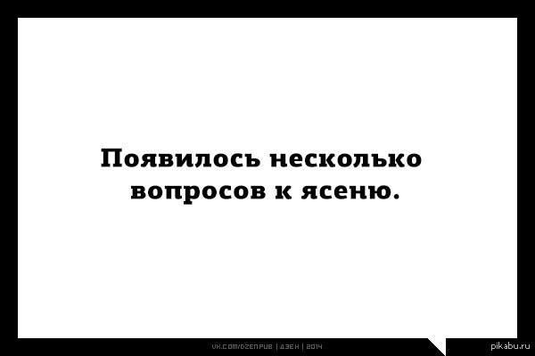 МИД РФ: У министра иностранных дел Украины Климкина нет российского гражданства - Цензор.НЕТ 8549
