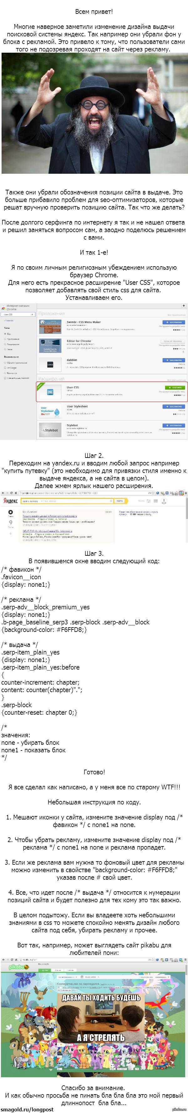Яндекс вернись я все прощу. Этот пост о том, как частично вернуть функциональную часть дизайна яндекса в поисковой выдаче.