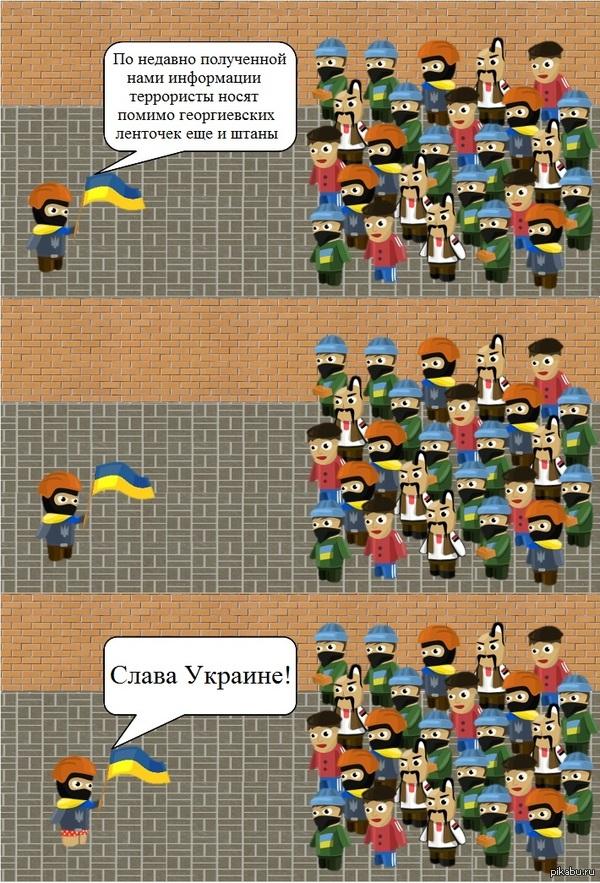 После просмотра видеороликов из Одессы об отношение населения к Георгиевской ленте