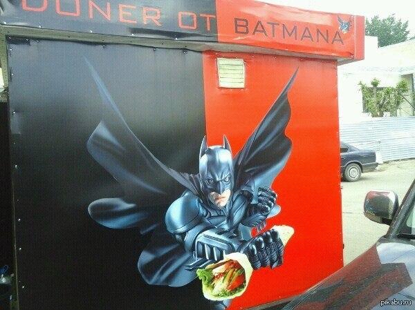 Бэтман решил сделать себе рекламу