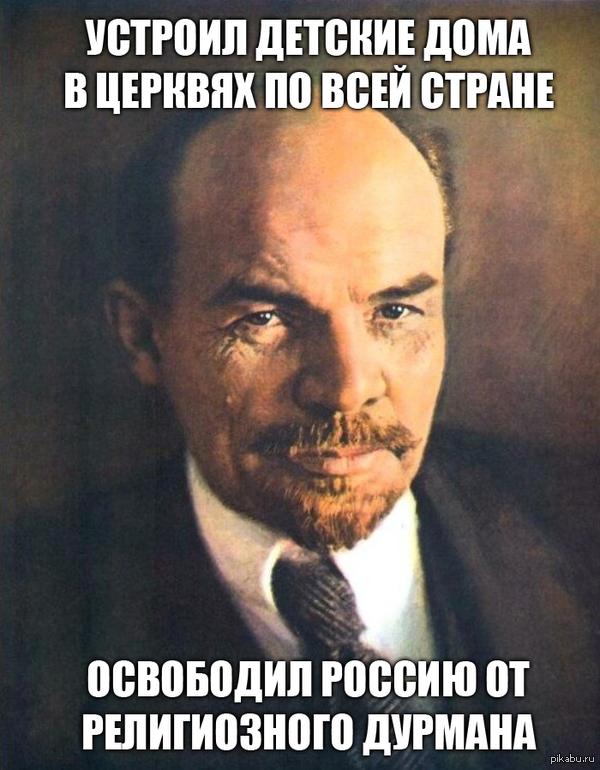 "Мечта современного атеиста ...в ответ на <a href=\""http://pikabu.ru/story/vsyo_pravilno_sdelal_2520082\"">http://pikabu.ru/story/_2520082</a>"