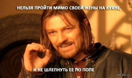 Магия, рука сама тянется)))