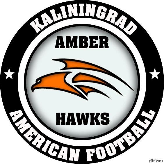 Всем привет из Калининграда! =) Мы ищем игроков в нашу единственную в городе команду по американскому футболу. Будем рады всем, особенно жителям из Калининграда =)кому интересно-ссылка внутри