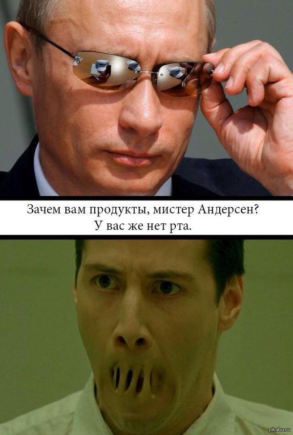 Агент Путинth зачем?