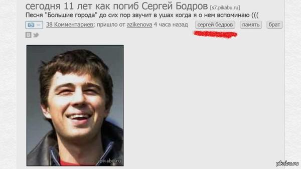 Для ценителей Сергея Бедрова.