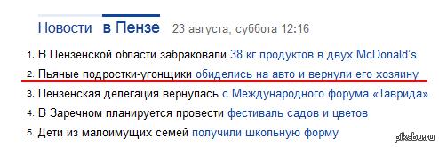 Яндекс продолжает радовать новостями