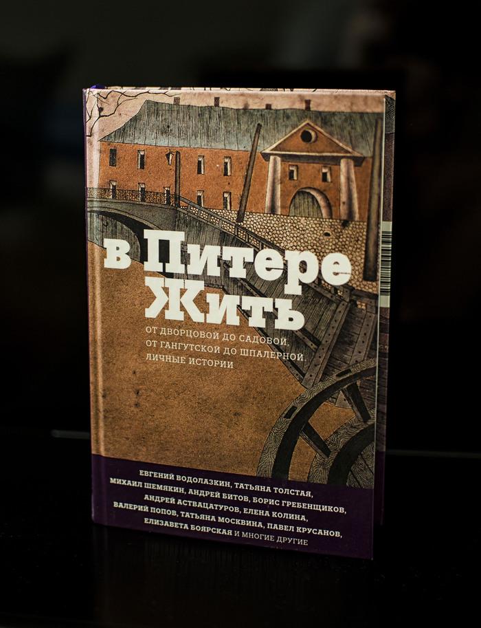 Замок горменгаст скачать книгу для мобильного
