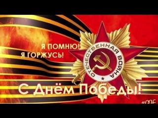 День победы 1945, Песня День Победы, Длиннопост, Политика, 9 мая, История, Праздники