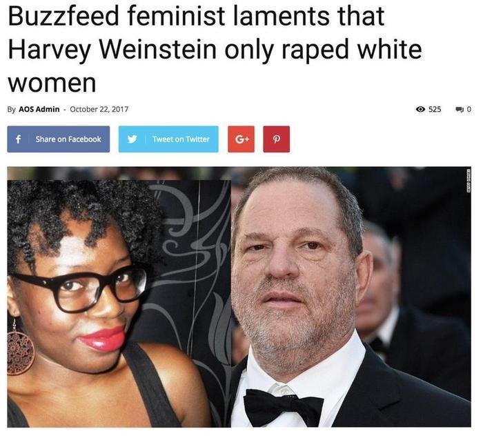 Ебу чью то женщину