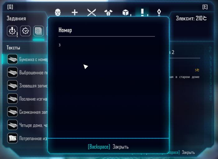 Локализация Elex, Локализация, Компьютерные игры, Длиннопост