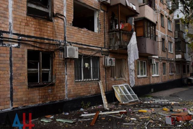 В центре Донецка произошел взрыв ДНР, Донецк, Взрыв, Видео, Длиннопост