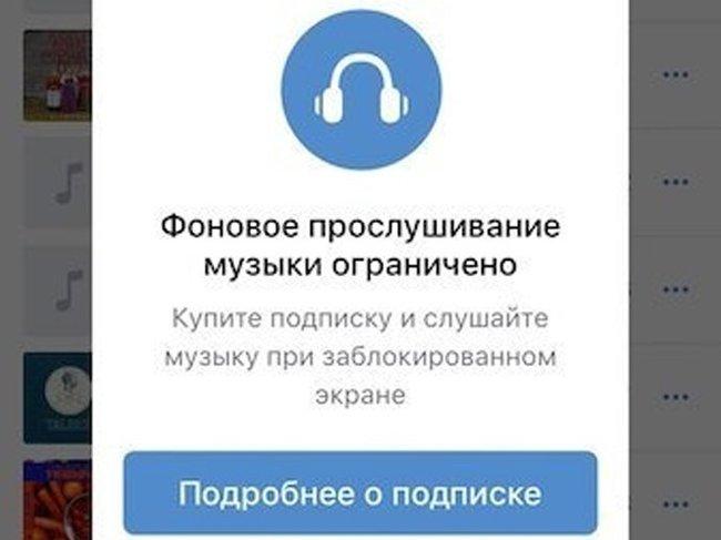 Сколько верёвочке не виться ВКонтакте, Зайцевнет, Музыка
