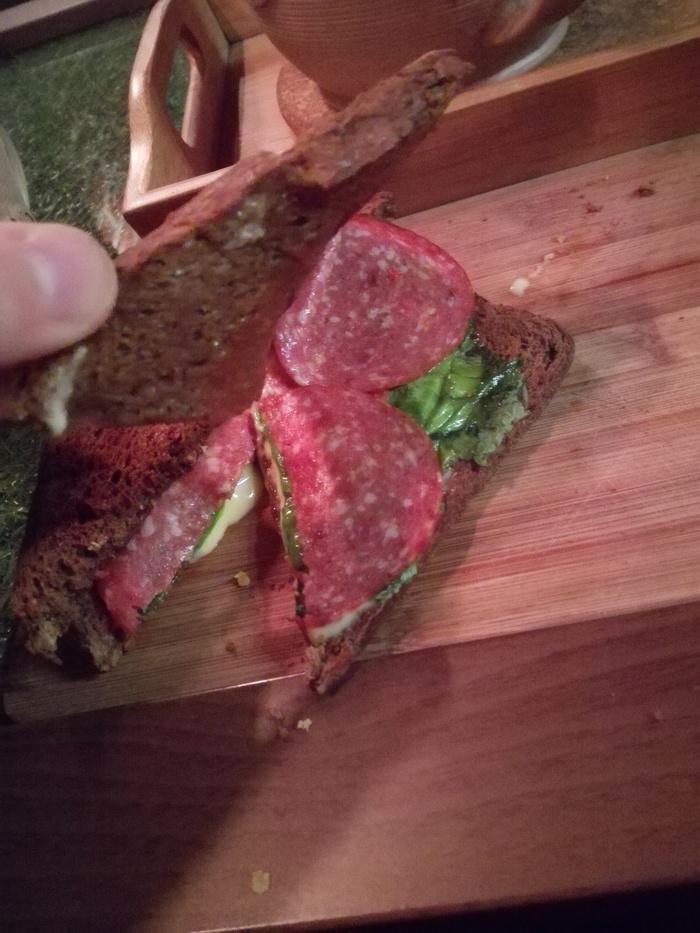 Тест где пизда а где кусок мяса