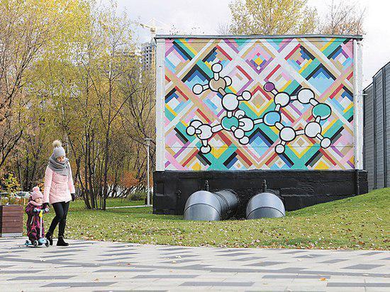 Чем вдохновляются в Роснано... Граффити, Химия, Амфетамины, Роснано