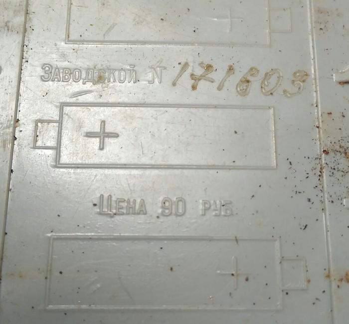 Портативный калькулятор 1977 года. Стоил одну (~) зарплату, 90р калькулятор, инженер, длиннопост