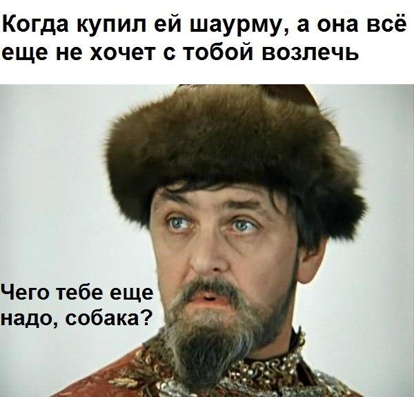 Русское порно хочу сосать хуй фото