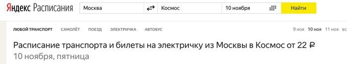 Куда поехать на зарплату в 35 тысяч Длиннопост, Москва, Отпуск, Зарплата