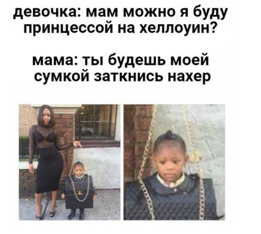 """Минутка """"черного"""" юмора Негр, Костюм, Стендап-Кот, Комментарии, ВКонтакте"""