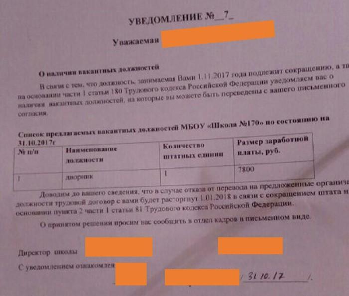 Татарский учебник за 6 класс