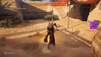 Отважный воин
