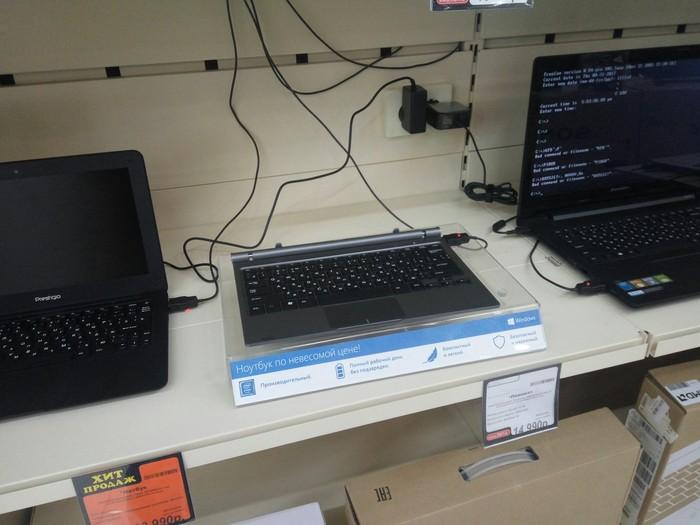 Невесомые цены Ноутбук, Кража, Линолеум, Теги явно не мое