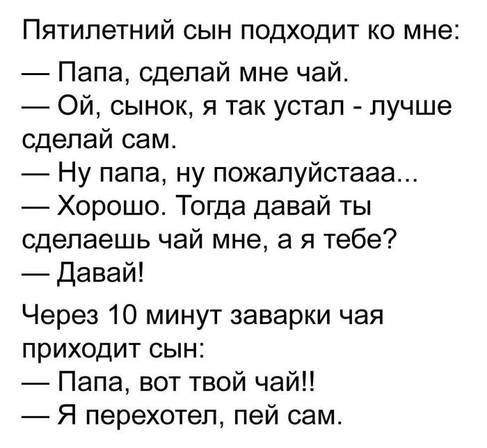 Отец года)