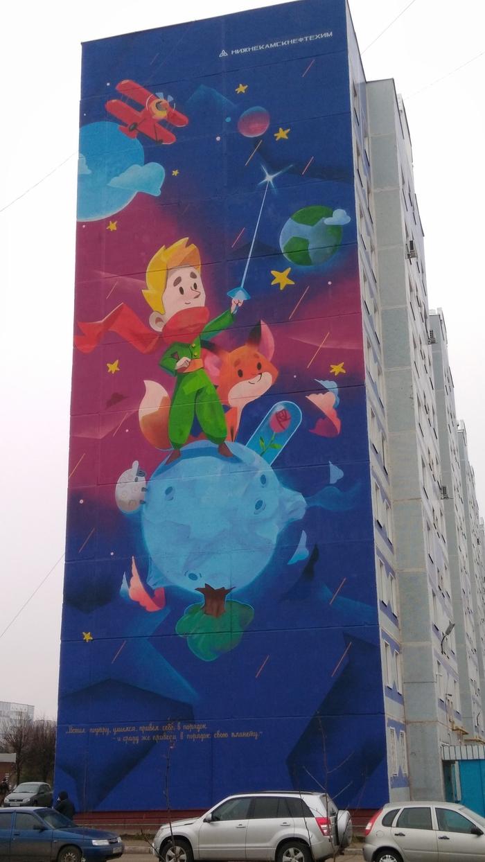 Такой вот рисунок появился на торце нашего дома Рисунок, Граффити, Нижнекамск, Лиса, Маленький принц, Планета, Космос, Экология