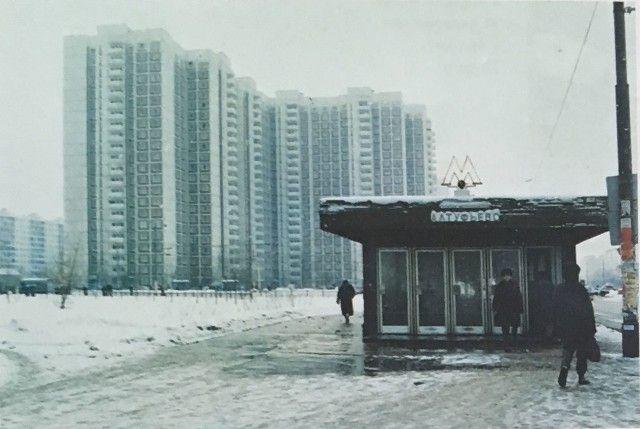 Алтуфьево. Москва, 1995 год.