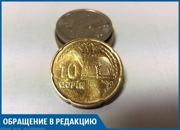 Хуй на монете 1 евро