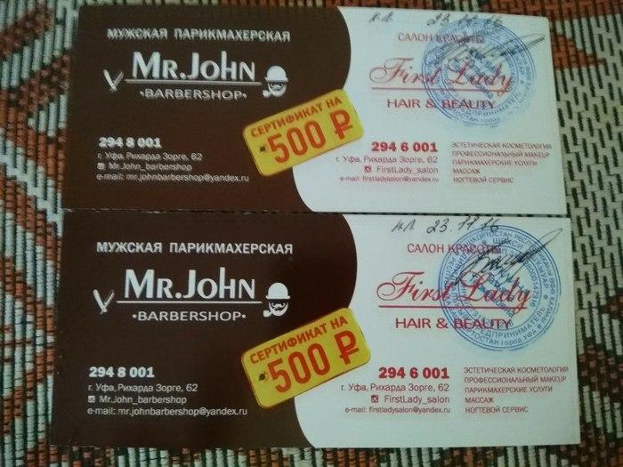 Побрили длинопопост, барбершоп, сертификат, обман, фотография, бизнес по-русски, длиннопост