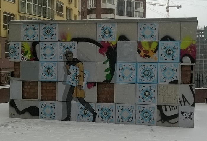 Немножко Стенограффии Граффити, Искусство, Шакалы, Стенография, 2017, Екатеринбург